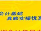 深圳福田南山罗湖龙华龙岗外贸企业出口退税培训网络视