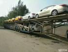 乌鲁木齐轿车托运至成都重庆托运价格?安全专业