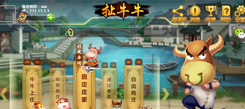 宣城手机/捕鱼(打鱼)游戏开发定制