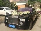 西安婚车价目表 婚庆婚车租赁 奔驰婚车价格