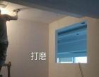 专业刮腻子旧房翻新涂料施工