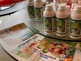 碧格缓释液态氮肥 1公斤可以替代70斤尿素追肥