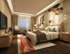 重庆两江新区精品酒店装修 专业精品酒店装修 精品酒店设计