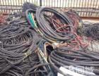 高价回收电缆,电线 网线,各种弱线类