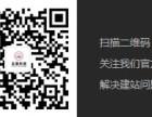 长沙微商城定制开发 微网站设计
