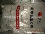 CSM-40海帕龙/耐化学腐蚀橡胶