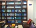 惠州惠城哪里有好的室内设计培训班?来宏信教育