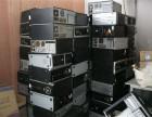 东渚镇附近高价上门回收二手电脑 显示器旧主机 苹果笔记本抵押