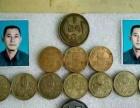 自己收藏的老钱币。