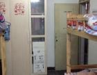 短租日租房每天三十元三天起租包水电网费