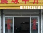 东城开发区 已装修办公室 500平方 月租8000