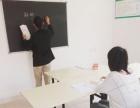 新思路一对一精细化、推行独创的 3 + 3 教学