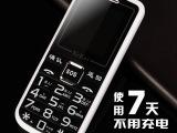 科凯F669 老人手机批发超长待机老年人手机 国产功能机 低价手
