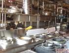 潮州回收二手厨具 收购二手厨具 旧厨具回收