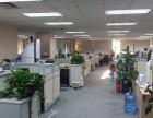 银网中心1500平米整层精装修写字楼优惠出租
