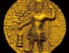 私下交易古代金币靠不靠谱