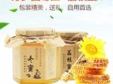 万乡园蜂蜜产品专注于有机纯天然的健康理念
