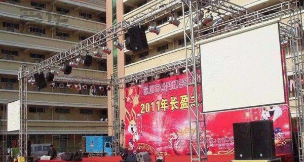 武汉专业桁架搭建,舞台搭建,灯光音响租赁篷房桌椅