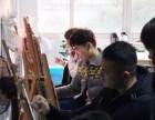 上海市杨浦区同济大学美术培训,零基础到精通,个性化小班辅导