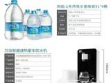 洞庭山虎丘全苏州送水大优惠小瓶水专业定制