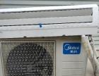 武义县卖多台二手空调,保修,近包安装