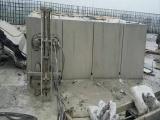 东莞线槽开孔墙面拆除楼板拆除