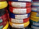 新余电缆回收 信誉作保证