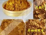 建筑涂料专用高品质黄金粉 环保黄金粉厂家