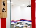 苏州日语培训班1对1班,适合工作需要备考学习