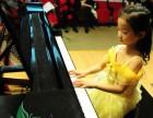 河北区专业钢琴培训一对一