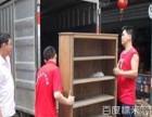 上海上海周边请搬家公司带人工多少钱