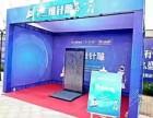 温州科技展出租 vr系列设备租赁 神奇科技展 vr天地行租赁