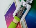 OPPO9专用自拍杆+手机壳+手机包