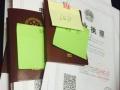 签证代办处 旅行社能代办签证吗 如何办理赴日签证