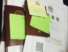 肯尼亚旅游签证(帖纸签)