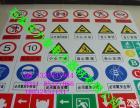 河北省国标安全标识牌生产标准/禁止堆放标识牌