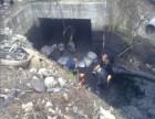 成都市涵洞河道清淤 化糞池清理 下水道清理