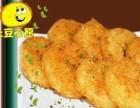 小吃怎么加盟 土豆心愿小吃怎么加盟