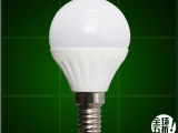 led灯泡 球泡灯E14螺口 3w超亮 卧室灯 陶瓷节能led灯
