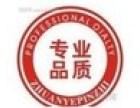 欢迎访问~驻马店小天鹅洗衣机售后服务网点官方网站受理中心