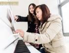 大渡口哪里学钢琴好,步行街专业少儿钢琴培训