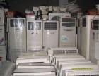 江门回收二手空调冰箱洗衣机电视电脑