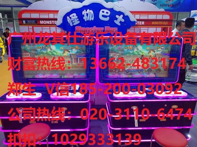 网红扭蛋机游戏机厂家