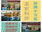 潍坊龙宏供韶关洗车液设备,玻璃水设备,尿素液设备