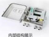 1分8芯16芯12芯24芯分光分纤通用箱插片式光分路箱