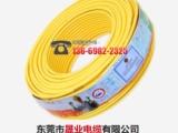 新兴电缆生产——哪里有售耐用的新兴电缆