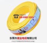 品质新兴电缆供应批发,广州新兴电缆价格