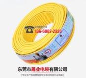 性价比高的新兴电缆晟业电缆供应_中山新兴电缆价格