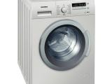 专业维修空调 冰箱 热水器 洗衣机 燃气灶