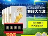世界杯3D冠军纪念金砖 赠俄罗斯世界杯纪念币